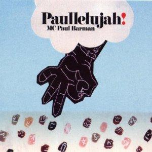 MC Paul Barman - Pallelujah